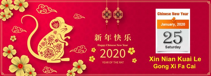 Happy Chinese New Year of Rat 2020